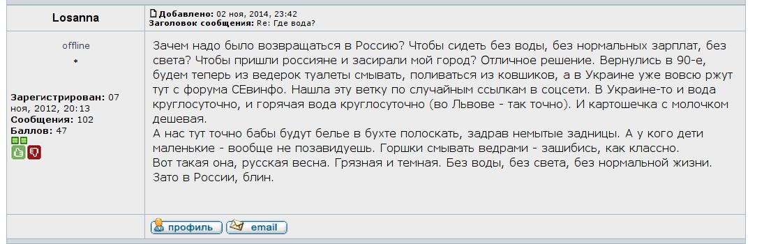 717 человек с недействительными документами пытались пересечь границу с Крымом, - Госпогранслужба - Цензор.НЕТ 3043