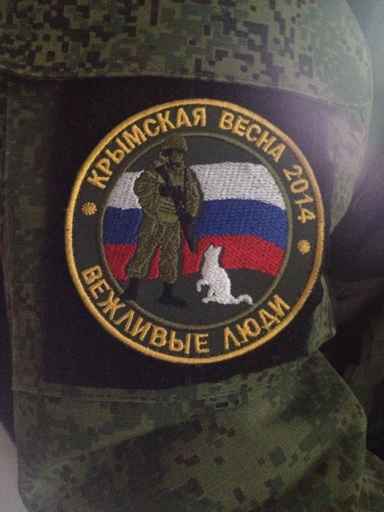 Les Russes arrivent  B1gkSnaCEAABP-8