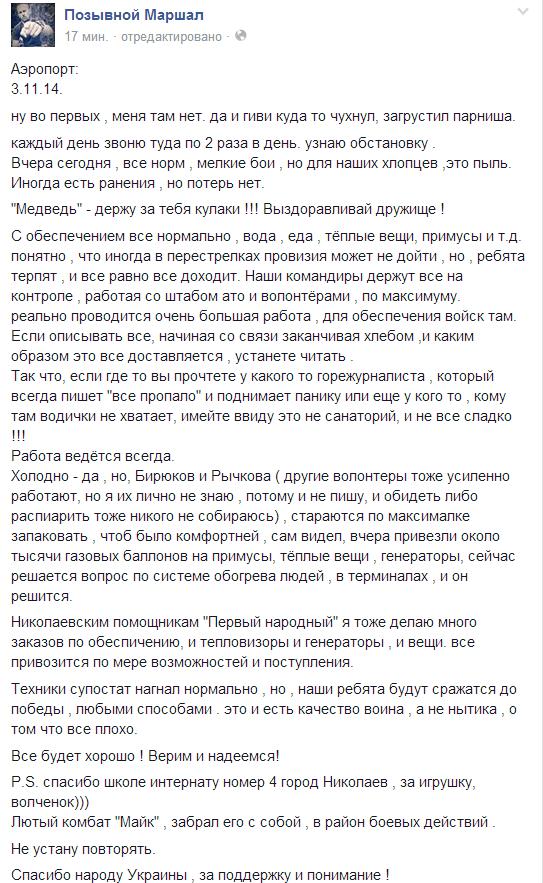 В Донецке голосовали за несуществующую реальность, - The Guardian - Цензор.НЕТ 8500
