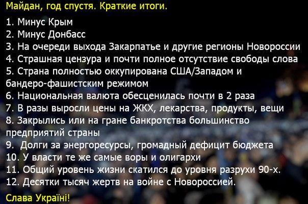 Вице-президент США Байден приедет в Украину 21 ноября - Цензор.НЕТ 5647