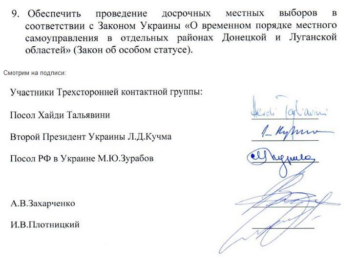 РФ заблокировала осуждение псевдовыборов террористов в Совбезе ООН - Цензор.НЕТ 8324
