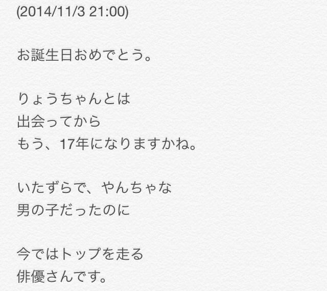 関ジャニ∞ブログ