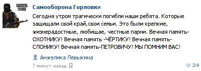 """Из-за харьковских газовиков """"Нафтогаз"""" потерял 100 млн грн, - прокуратура - Цензор.НЕТ 8521"""
