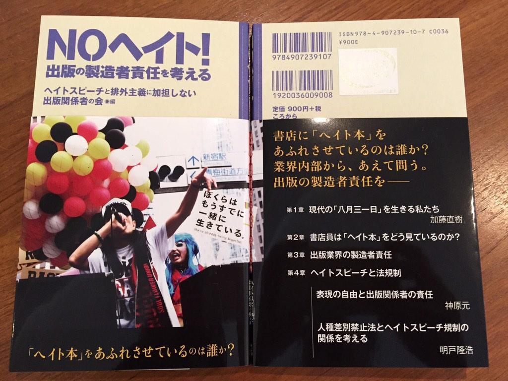 中野晃一 Koichi Nakano on Twit...