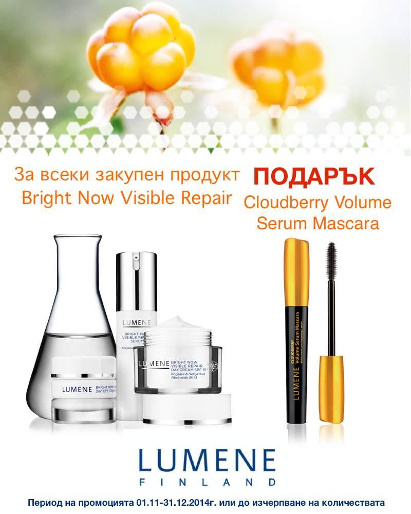 lumene bright now visible repair крем и консилер для глаз против морщин