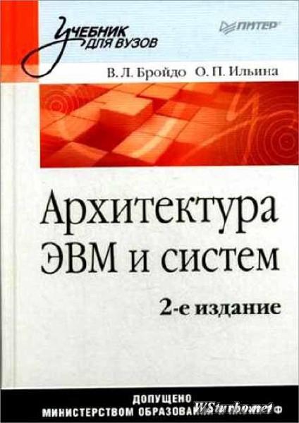 epub Компьютерная семантика русского языка