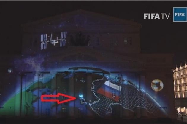 ФФУ отримала лист з вибаченнями від ФІФА - изображение 1