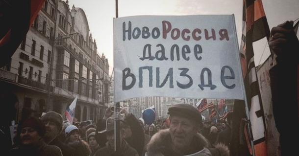 """Российские депутаты потребовали признать несуществующую """"Новороссию"""" - Цензор.НЕТ 1986"""