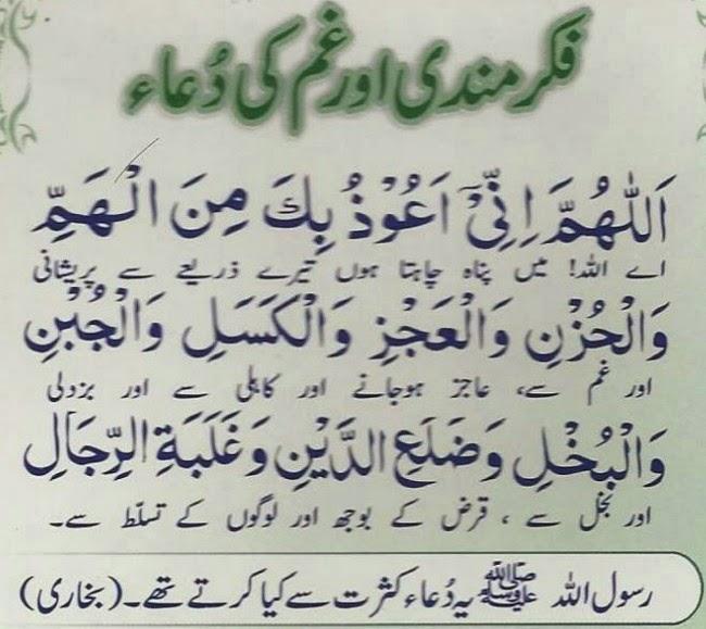 Hayye A'lal Falaah (@SarwatAfzaal)   Twitter