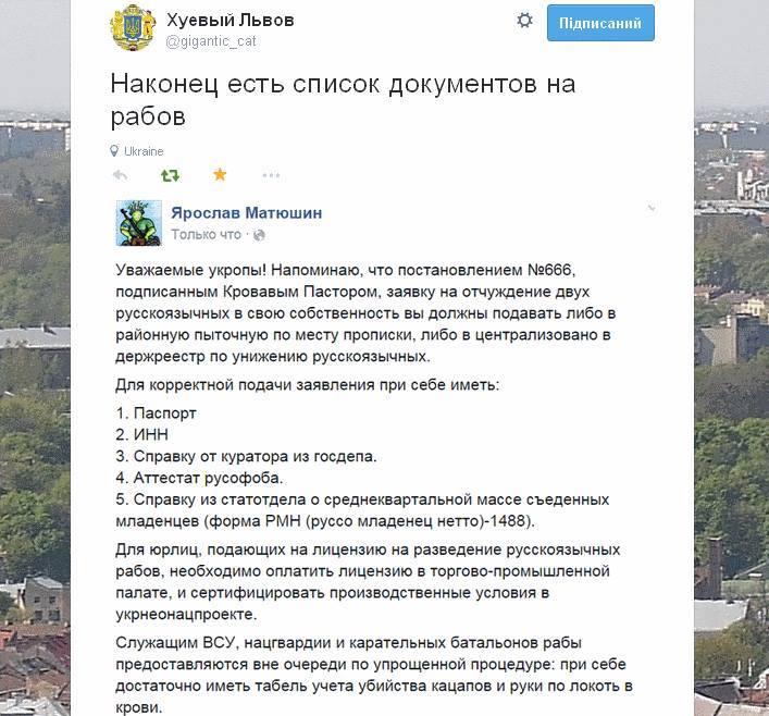"""Подразделения Национальной гвардии получили модернизированные танки Т-64 """"Булат"""" - Цензор.НЕТ 3138"""