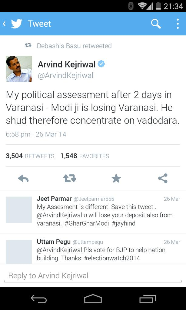 Did @ArvindKejriwal predicted something recently? Like this one? https://t.co/AnO0nrh928 http://t.co/BrEoy2o7Lp