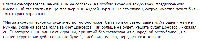 Москаль: В Луганске сидит Пятое Главное управление ФСБ России - Цензор.НЕТ 5582
