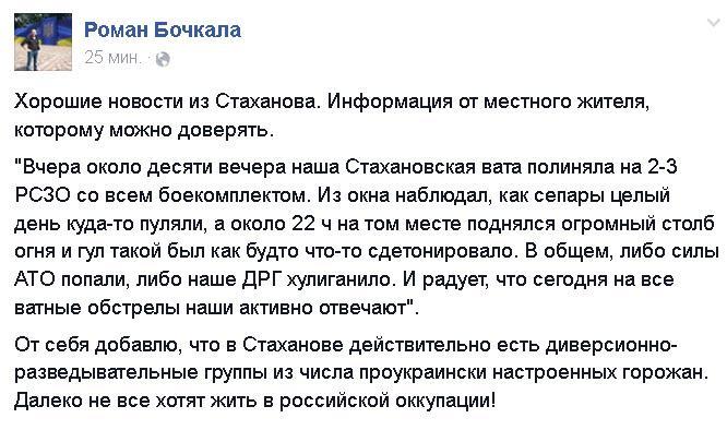 Украинские пограничники задержали сообщника террориста Безлера - Цензор.НЕТ 3373