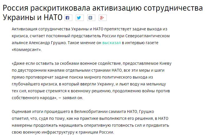 Москаль: В Луганске сидит Пятое Главное управление ФСБ России - Цензор.НЕТ 1974
