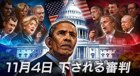 """ビニールタッキー on Twitter: """"NHK「2014 アメリカ中間選挙」特設 ..."""