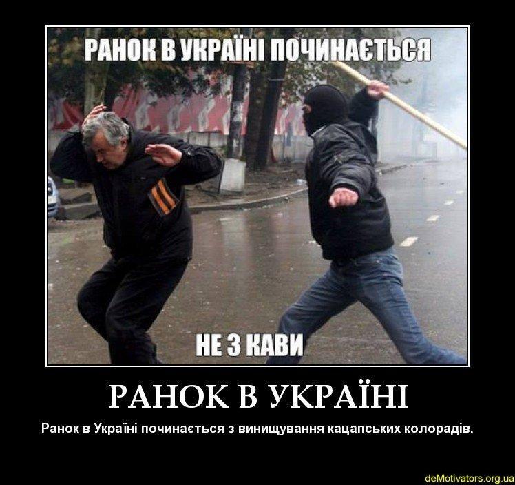 В Святошинском районе Киева произошла драка и перестрелка. Задержаны 42 человека, - советник главы МВД - Цензор.НЕТ 7514