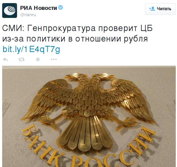 Москаль: В Луганске сидит Пятое Главное управление ФСБ России - Цензор.НЕТ 1534
