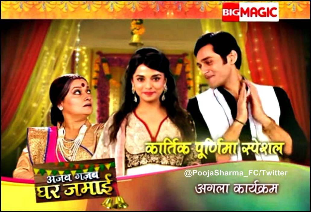 Pooja Sharma Serials