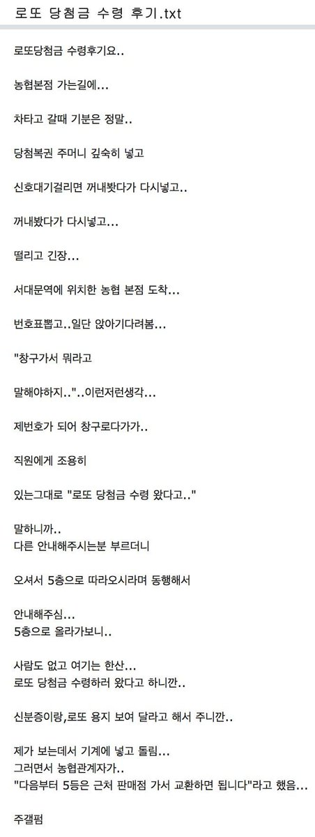 ㅋㅋㅋㅋㅋㅋㅋ반전 RT @Missyoon77: 리얼한 로또 당첨금 수령 후기 ㅋㅋㅋㅋㅋㅋㅋㅋㅋㅋㅋㅋㅋㅋㅋㅋㅋㅋㅋㅋㅋㅋㅋㅋㅋㅋㅋㅋㅋㅋㅋㅋㅋㅋ http://t.co/jY6LlQqSwd