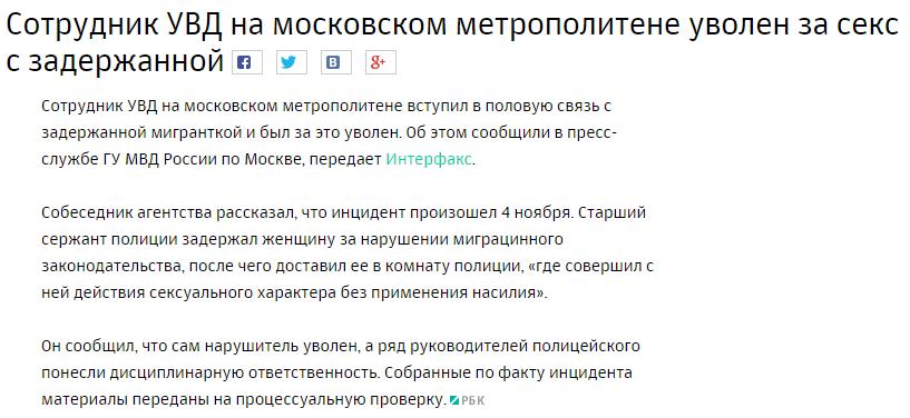 Москаль: В Луганске сидит Пятое Главное управление ФСБ России - Цензор.НЕТ 7542