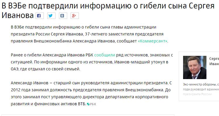 Москаль: В Луганске сидит Пятое Главное управление ФСБ России - Цензор.НЕТ 9992