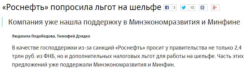 Москаль: В Луганске сидит Пятое Главное управление ФСБ России - Цензор.НЕТ 8095