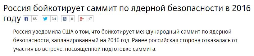 Москаль: В Луганске сидит Пятое Главное управление ФСБ России - Цензор.НЕТ 5198