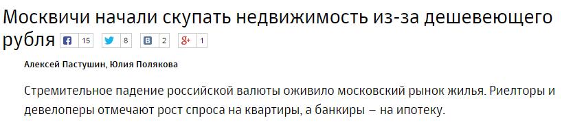 Москаль: В Луганске сидит Пятое Главное управление ФСБ России - Цензор.НЕТ 8273