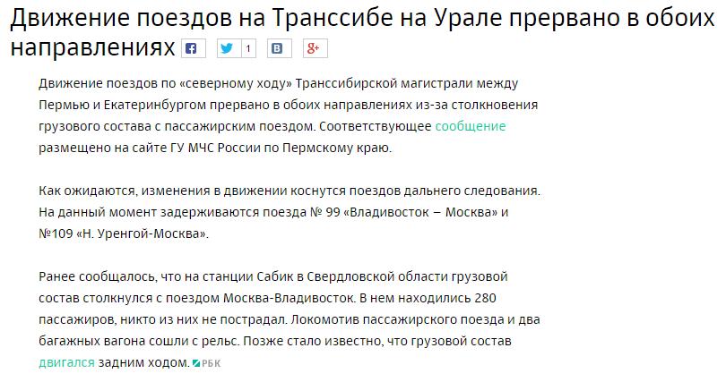Москаль: В Луганске сидит Пятое Главное управление ФСБ России - Цензор.НЕТ 4965