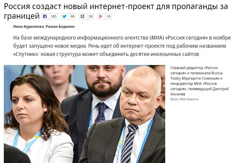 Москаль: В Луганске сидит Пятое Главное управление ФСБ России - Цензор.НЕТ 2675