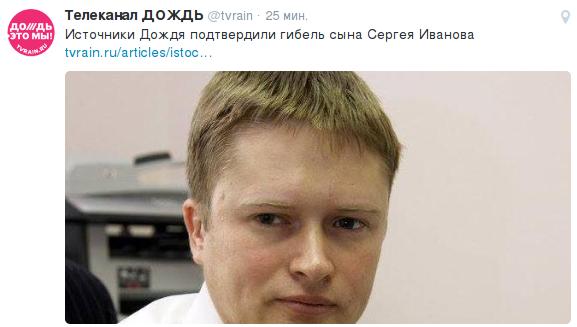 На оккупированной террористами территории создан единый центр управления ФСБ РФ, - Тымчук - Цензор.НЕТ 1183