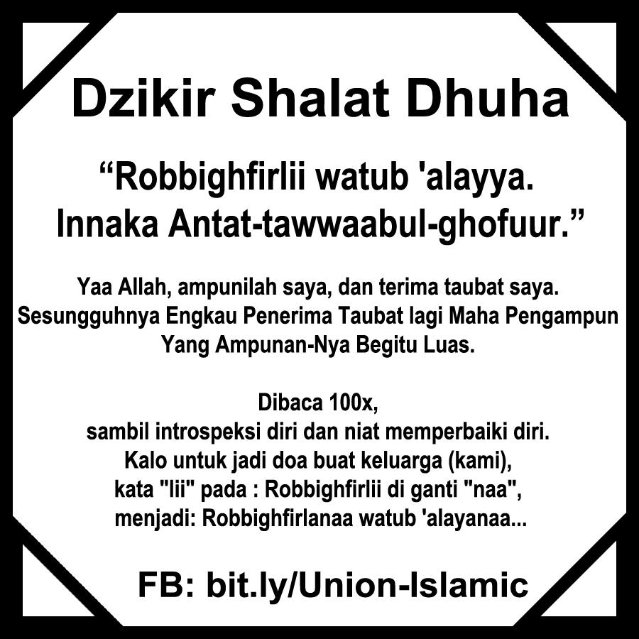 Servant Of Allah On Twitter Robbighfirlii Watub Alayya
