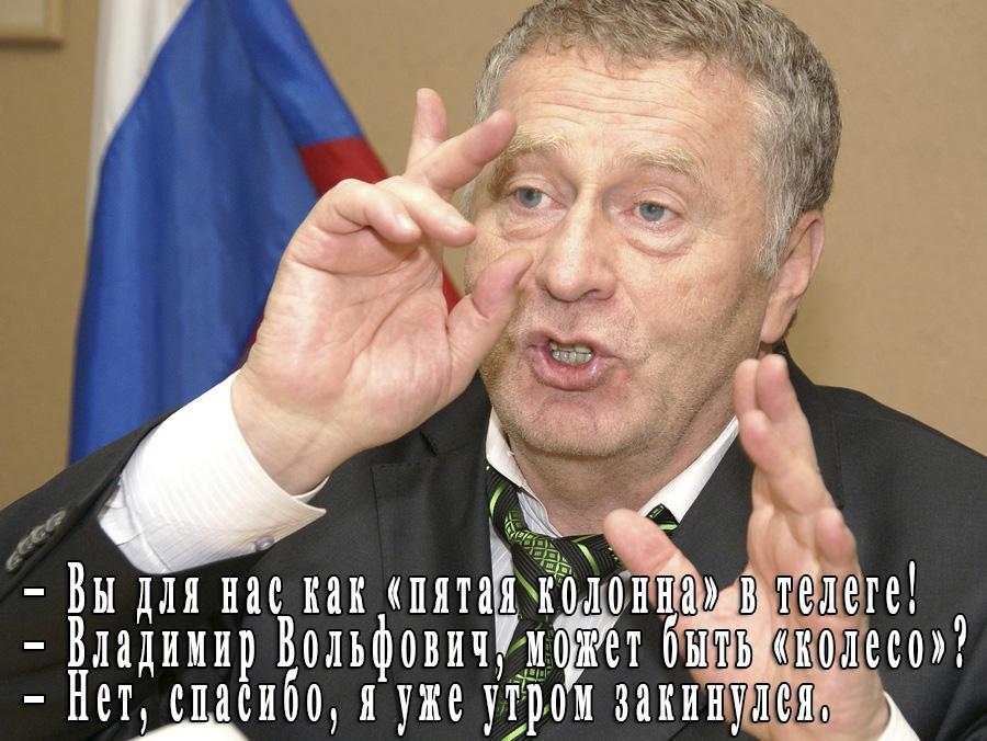 Москва умело отвлекает внимание от Крыма своими действиями на Донбассе, - глава МИД Польши - Цензор.НЕТ 6643