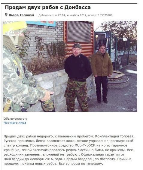 По смертности Украина занимает первое место в Европе и второе в мире, - Госстат - Цензор.НЕТ 5716