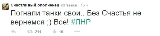 Украинские пограничники задержали сообщника террориста Безлера - Цензор.НЕТ 3098