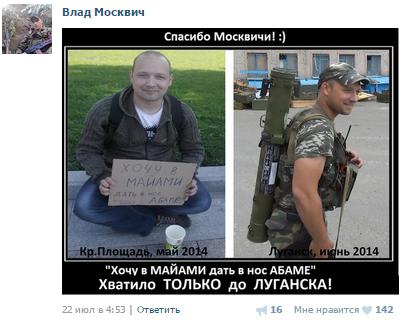 Москаль: В Луганске сидит Пятое Главное управление ФСБ России - Цензор.НЕТ 790