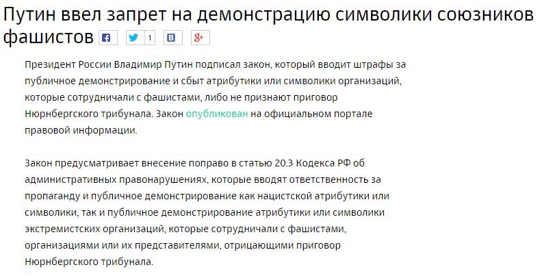 Москаль: В Луганске сидит Пятое Главное управление ФСБ России - Цензор.НЕТ 1378