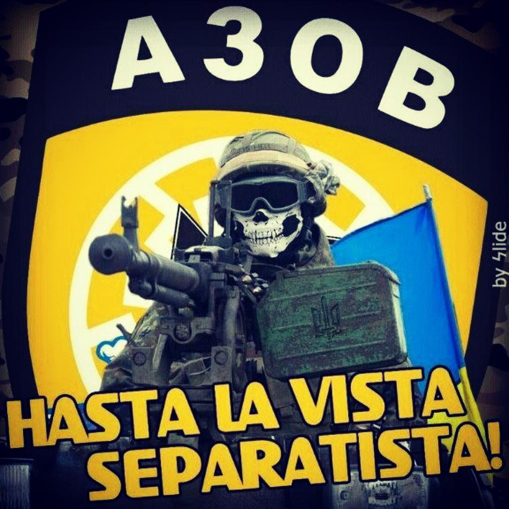 На 59-м округе на Донетчине продолжается противостояние ставленника Ахметова и замкомбата Добровольческого украинского корпуса - Цензор.НЕТ 5281