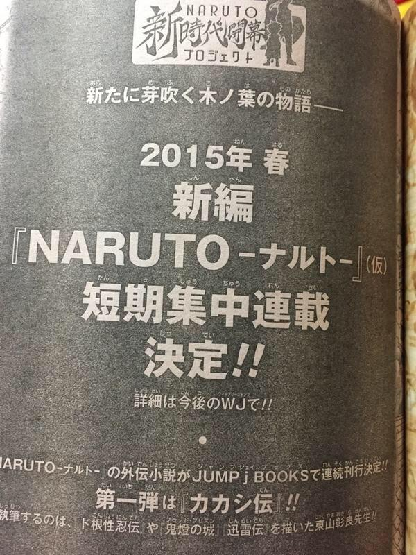 Naruto és a Hinata elkezdenek randevúzni