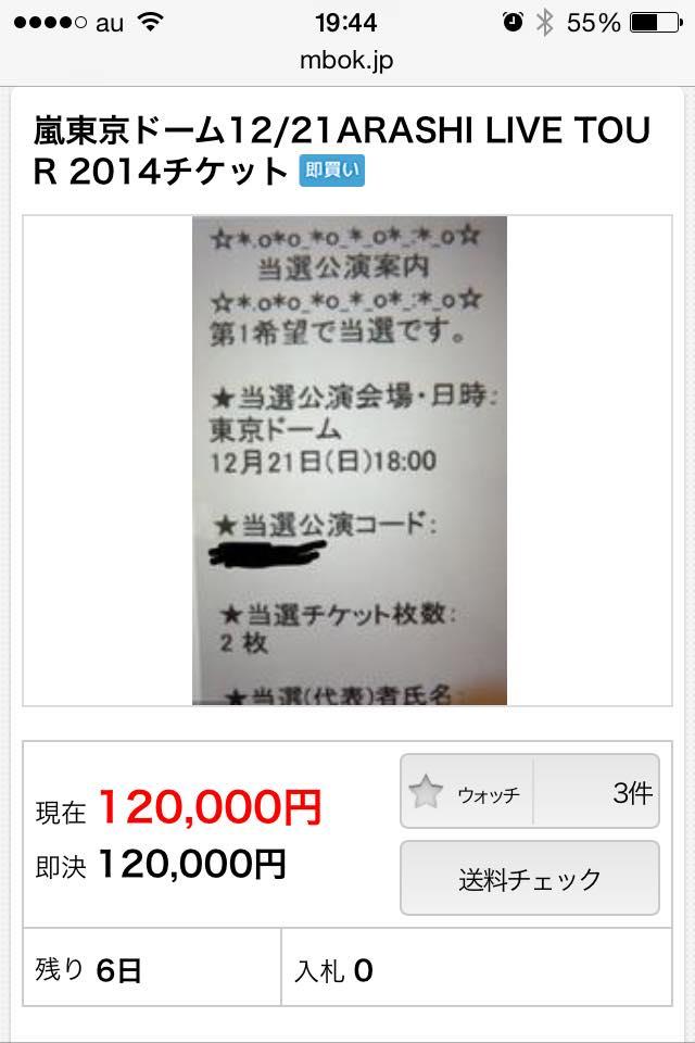 @ars_bokumetsu ここのサイトで、画像載せてます。 http://t.co/KUh0YLrVP2