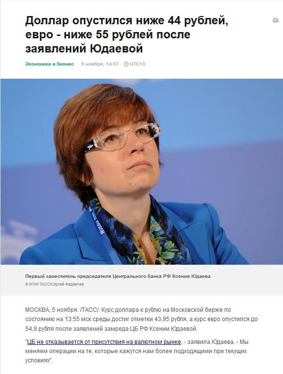 МИД Украины закрывает девять своих консульств, четыре из них - в странах ЕС - Цензор.НЕТ 7639