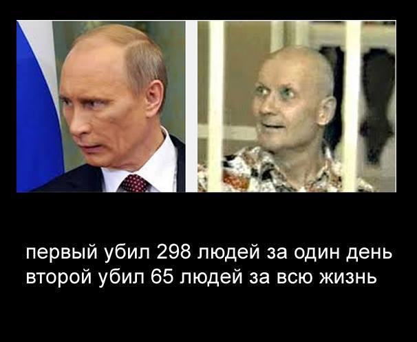 На переговорах в Донецке договорились о продолжении диалога, – глава миссии ОБСЕ - Цензор.НЕТ 3021