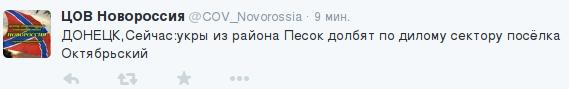 Украинские пограничники задержали сообщника террориста Безлера - Цензор.НЕТ 3777