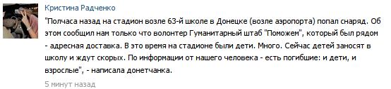 Украинские пограничники задержали сообщника террориста Безлера - Цензор.НЕТ 8586