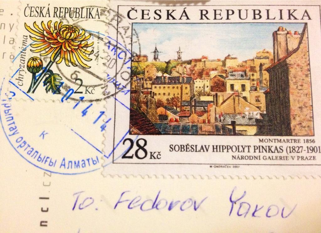 римини отправить открытку чеченской фамилией, как