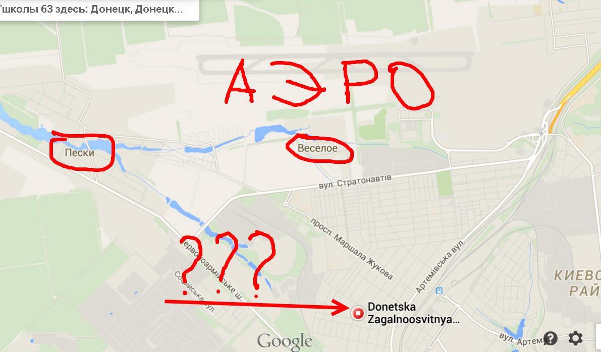 Обстрел школы №63 в Донецке велся из Макеевки, - СНБО - Цензор.НЕТ 5290