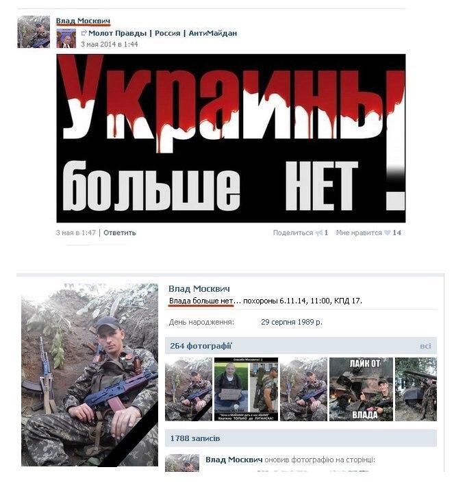 В США завели уголовное дело на друга Путина олигарха Тимченко - Цензор.НЕТ 4383