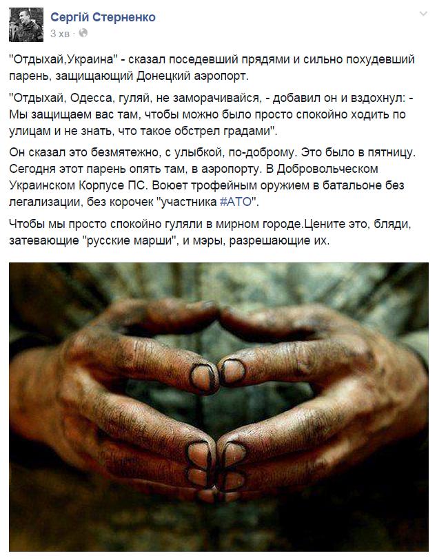 """""""Вот так бесславно заканчивается кровавая авантюра Путина против братского народа"""", - Немцов - Цензор.НЕТ 5802"""