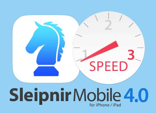 【お知らせ】Sleipnri Mobile for iPhone / iPad 4.0 をリリースいたしました。iOS 8の新しいWebKitを採用し、3倍の高速化と信頼性を向上しました。 http://t.co/gThZqGiYbP http://t.co/hcjcmOR85v