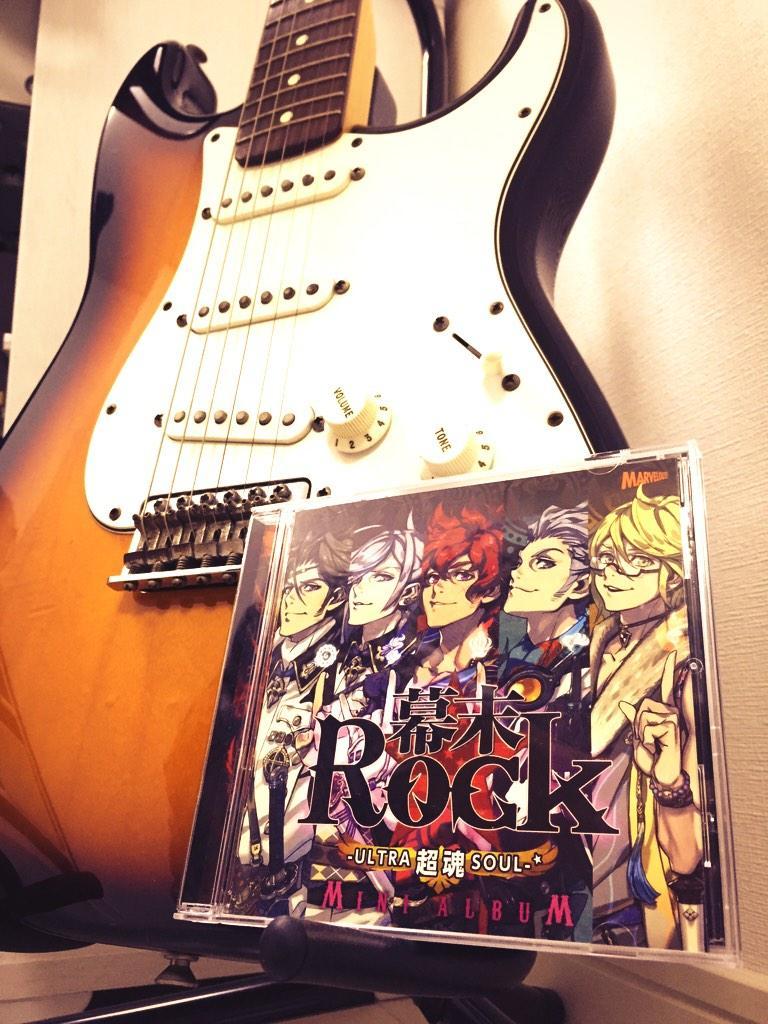 幕末Rock超魂のRock(6)曲入りミニアルバムが、本日発売★ この中で、GOD BREATH(2ver)、グラデーションを作曲、全曲作詞させて頂きました♪ フルでしか聴けない魅力を、たっぷりその身と心で感じて下さい⚡︎⚡︎⚡︎